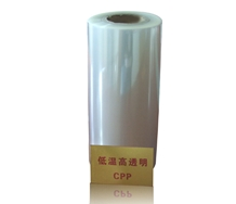 低温高透明CPP